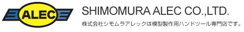 Alec (Shimomura-alec)