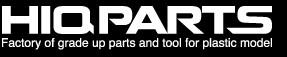 HIQ Parts Company (Japan)